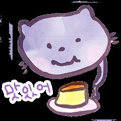 Cute cat(korean)