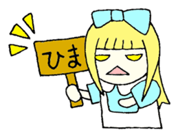 Daily Alice sticker #1515736