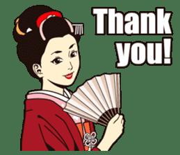 Edo Jidaigeki sticker(English ver.) sticker #1516611