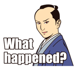 Edo Jidaigeki sticker(English ver.) sticker #1516612