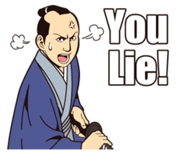 Edo Jidaigeki sticker(English ver.) sticker #1516628