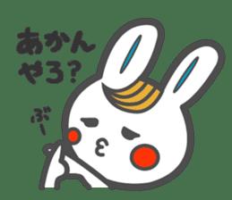 Rabbits Judging feelings sticker #1518371