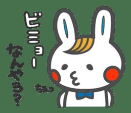 Rabbits Judging feelings sticker #1518372