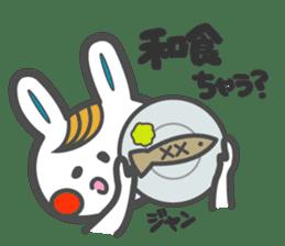 Rabbits Judging feelings sticker #1518374