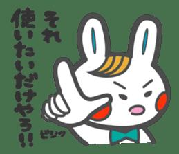 Rabbits Judging feelings sticker #1518378