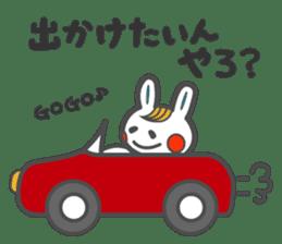 Rabbits Judging feelings sticker #1518380