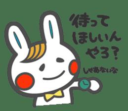 Rabbits Judging feelings sticker #1518381