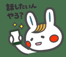 Rabbits Judging feelings sticker #1518382