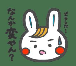 Rabbits Judging feelings sticker #1518383