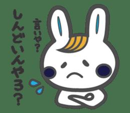 Rabbits Judging feelings sticker #1518384
