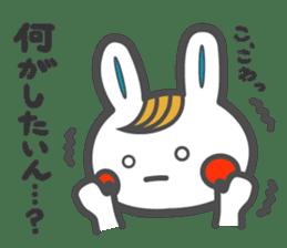 Rabbits Judging feelings sticker #1518385