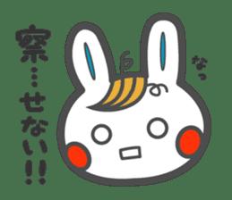 Rabbits Judging feelings sticker #1518387