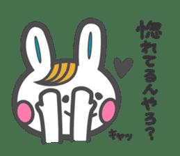 Rabbits Judging feelings sticker #1518390