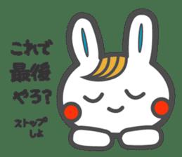 Rabbits Judging feelings sticker #1518391