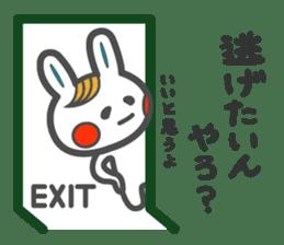 Rabbits Judging feelings sticker #1518395