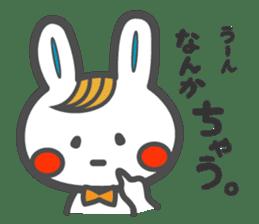 Rabbits Judging feelings sticker #1518398