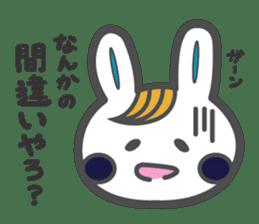 Rabbits Judging feelings sticker #1518399