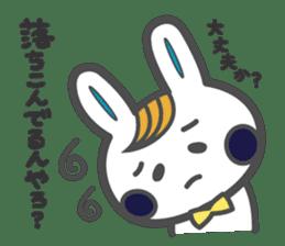 Rabbits Judging feelings sticker #1518402