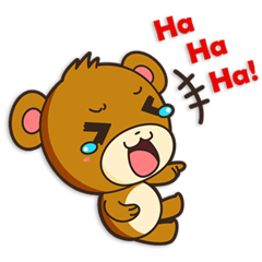 Shinshin, hilarious little brown bear