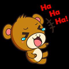 Shinshin, hilarious little brown bear