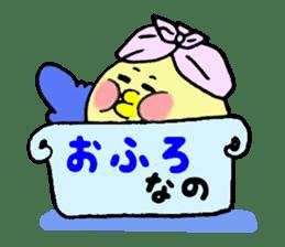 Piyomi&Piyota&Hamuko sticker #1519460