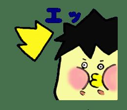 Piyomi&Piyota&Hamuko sticker #1519467