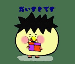 Piyomi&Piyota&Hamuko sticker #1519469