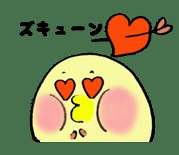 Piyomi&Piyota&Hamuko sticker #1519470