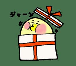 Piyomi&Piyota&Hamuko sticker #1519475