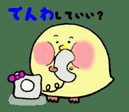 Piyomi&Piyota&Hamuko sticker #1519480