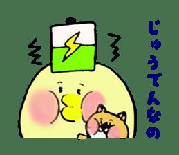 Piyomi&Piyota&Hamuko sticker #1519481