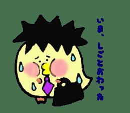 Piyomi&Piyota&Hamuko sticker #1519483