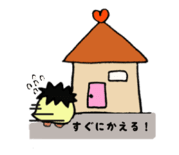 Piyomi&Piyota&Hamuko sticker #1519484