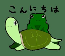 sticker of cute turtle sticker #1521176