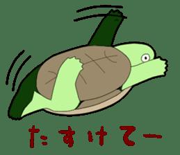 sticker of cute turtle sticker #1521184