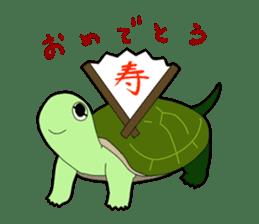 sticker of cute turtle sticker #1521192