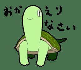 sticker of cute turtle sticker #1521197