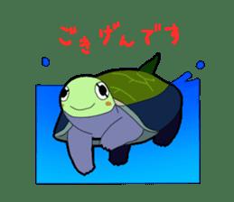 sticker of cute turtle sticker #1521207