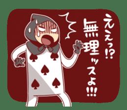 Alice's wonderful days sticker #1521953
