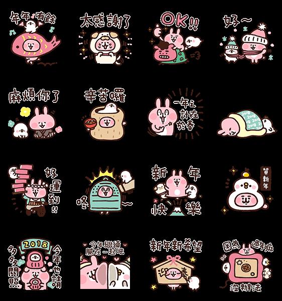 สติ๊กเกอร์ไลน์ Kanahei's Piske & Usagi CNY Stickers