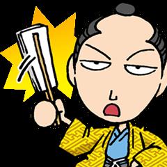 Samurai Manga Kawaii