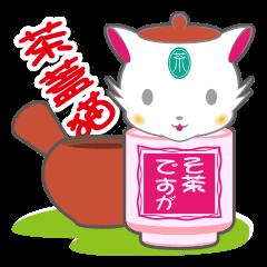 """teapot cats """"Chabuta-Neko"""""""