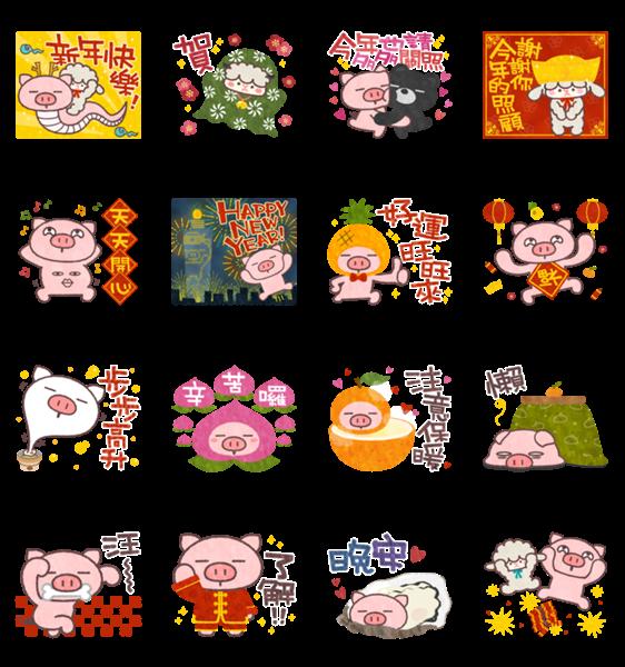 สติ๊กเกอร์ไลน์ Butata CNY Stickers