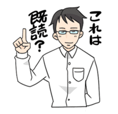 Good-looking Guy IkehayaKun sticker #1526220