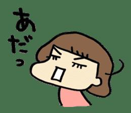 One year old baby Otowa-chan sticker #1527857