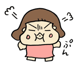 One year old baby Otowa-chan sticker #1527858