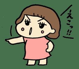 One year old baby Otowa-chan sticker #1527862