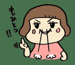 One year old baby Otowa-chan sticker #1527865