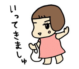 One year old baby Otowa-chan sticker #1527866