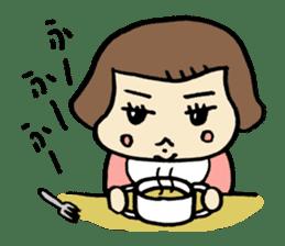 One year old baby Otowa-chan sticker #1527868